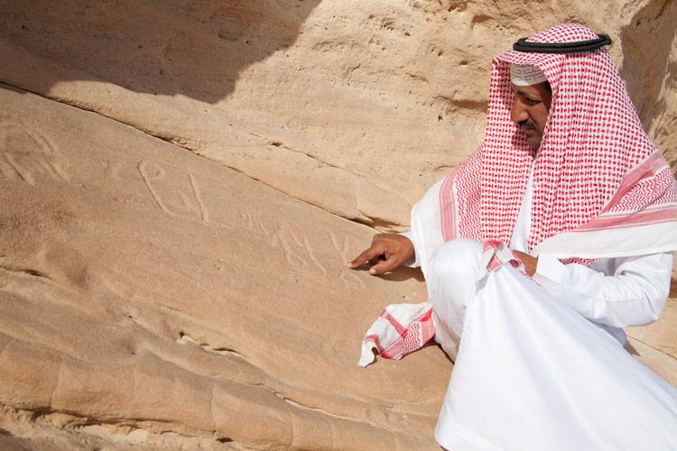 Active holidays - Beduin Treck